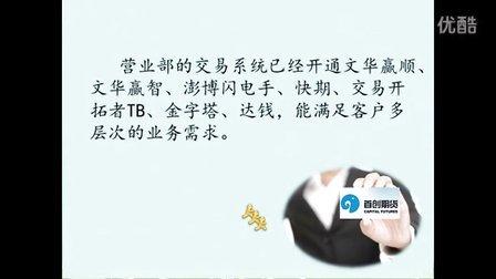 钦州期权期货,股指期货 黄金期货 白银期货开户-0771-5776618