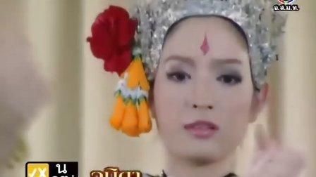 wanida校庆跳chui-chai孔舞(有配乐版)