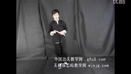 无极双节棍教学视频-双节棍换手组合