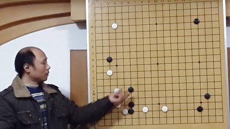 2013-12-24围棋教学视频(布局和定式) 1