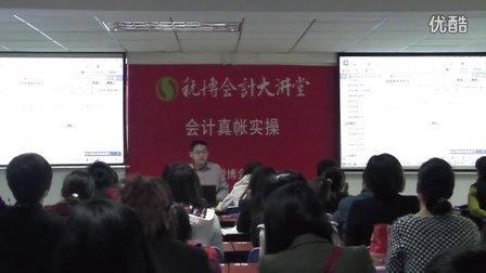 深圳会计实操培训(纳税申报视频教程)