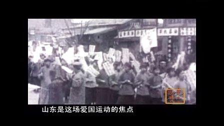 一大代表邓恩铭(红色贵州记忆系列视频第3集)
