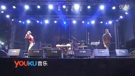 【优酷音乐独家现场】草莓音乐节-Jeans Team02