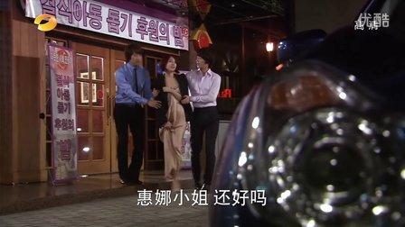 拜托小姐(第六集)湖南热播剧 国语配音超清版