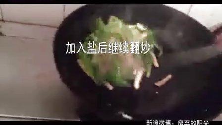 《男人厨房》第一期---青椒炒豆腐干---微博关注:废弃的阳光