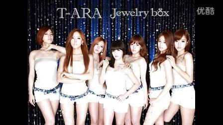 TARA - Weironi  为什么这样 (Japanese Version)  音频