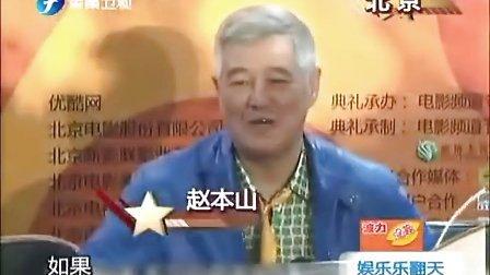 """闫妮成大学生""""梦中情人""""[www.juefu.com.cn]"""