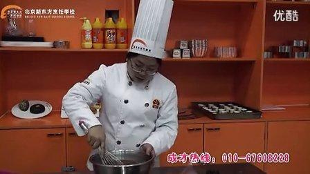 巧克力马芬蛋糕 北京新东方烹饪学校