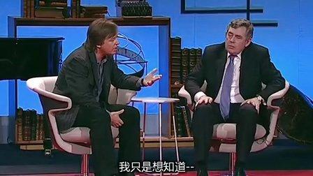 TED,英國首相戈登.布朗談全球倫理vs 國家利益,2009