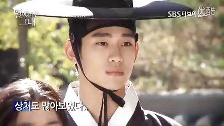 《来自星星的你》第3集 拍摄花絮 - 金秀贤