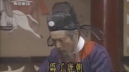 一代女皇武則天.24