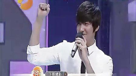 [芒果捞]快乐大本营201201014预告 李敏镐李民浩.flv