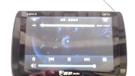 E路航 5寸Q8带电视AV 蓝牙倒车可视 E路航网站 远峰E路航 正版E路航 华创e路航 货车导航