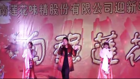 歌伴舞《青藏高原》