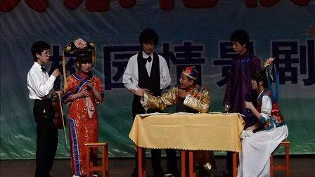 南阳市五中2010级快乐礼仪校园行校本课程汇报演出