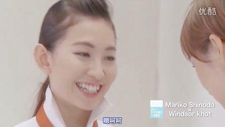 [HRB48字幕组]AKB48 正しいネクタイ結び 1分勝負(篠田麻里子×小嶋陽菜)