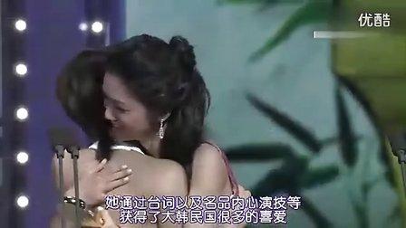 汤唯 第47届百想艺术大赏获奖.flv
