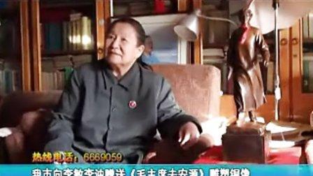 萍乡市向李敏李讷赠送《毛主席去安源》雕塑铜像