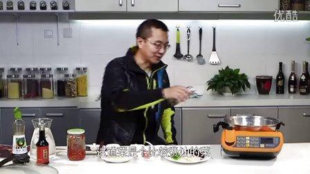 E153自动烹饪锅烹制鱼香肉丝的方法【捷赛私房菜】