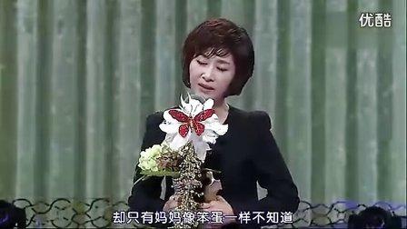 2011年SBS演技大赏上部.flv
