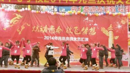 孟塘镇庆祝2014年元旦文艺汇演-舞蹈〈为健康加油〉