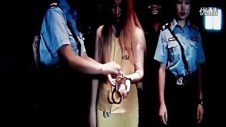 MJ影视 血的代价 第三集 毁灭 - 梅晓芳 金瑞 无语 陈沫 倾心 寒