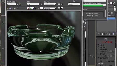 10天学会3dsMaxVray室内效果图设计--V-Ray玻璃材质-2