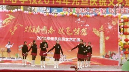 孟塘镇庆祝2014年元旦文艺汇演-舞蹈〈咏春〉