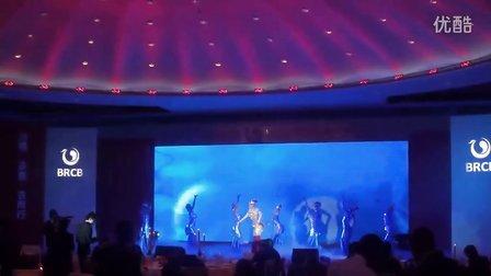吉庆有余 舞蹈