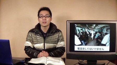 新版标准日本语初级第15课自学习日语葛源1.1版视频
