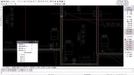 4 电力主控楼 处理复杂的屋面构件及地面构件