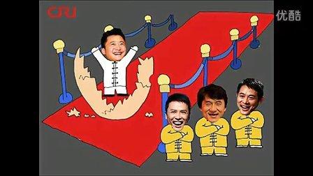 Reel China 2011 : Legendary Assassin《狼牙》