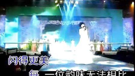 朱慧珊[炫美亚姐]粤语MTV2013亚洲小姐竞选版
