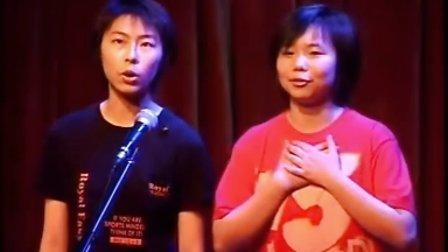 2004年校园歌手大赛(2004.3.29)