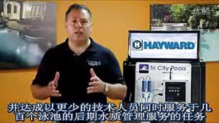 亨沃泳池远程监控系统商用案例