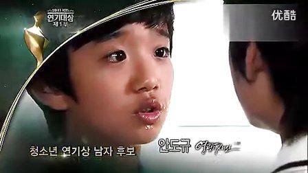 2011 KBS演技大赏 上.flv