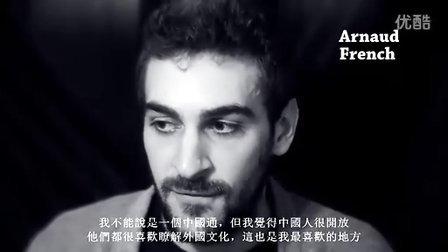 纪录片  外国人眼中的中国人Chinese in Foreigners' Eyes