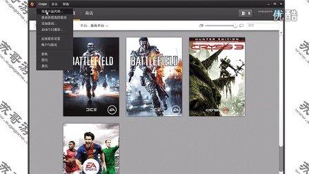 EA正版游戏 origin平台 光盘安装视频指南 苏哥游戏 原创视频