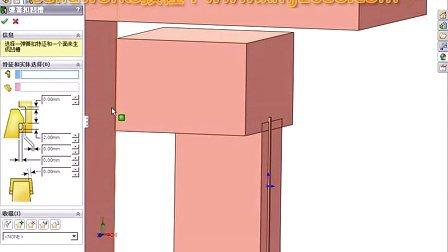 solidworks2012 弹簧扣凹槽特征 www.xmj1688.com