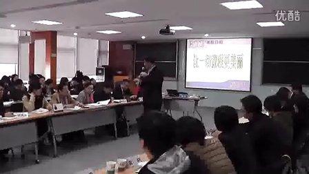 深圳市博明咨询企业管理有限公司_PTT专业讲师培训