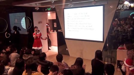 南京新东方精英英语ELITE 2011 christmas 圣诞节 Party