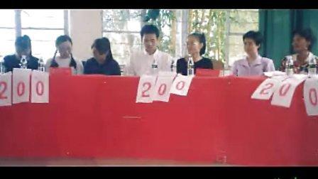 响水河畔的歌声-海南国营金江农场专题片