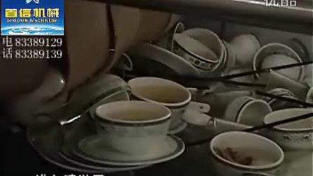 首信全自动洗碗机商用洗碗机超声波洗碗机水除渣机餐具消毒设备首信机械