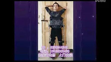战胜截瘫的美女之【从截瘫行走器的安装到独立行走的一路艰辛】