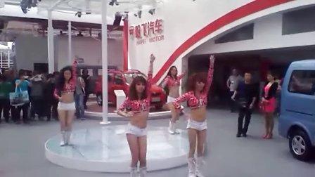 【夺宝拍客】2012国际车展 哈飞汽车 热辣美女现代舞
