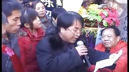 薛清爱葬礼8