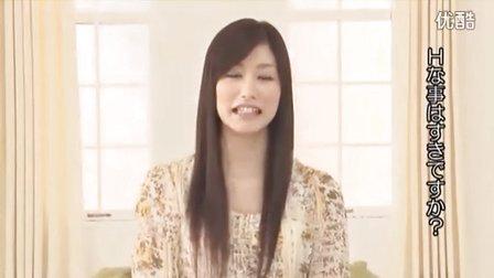2010-05-28 絵色千佳 Eiro Chika 1