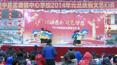 孟塘镇庆祝2014年元旦文艺汇演-舞蹈〈青花瓷〉