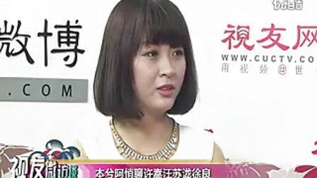 本兮 聊汪苏泷 徐良 许嵩
