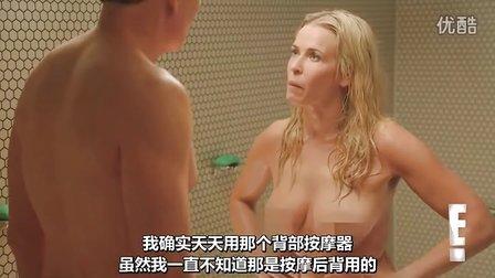 【柯南秀】Conan和Chelsea浴室裸身坦诚相见(高清)